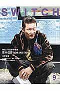 SWITCH 34-9 2016SEP 特集:写真家の現在 若木信吾