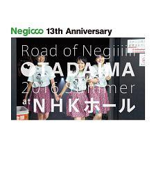 Negicco at NHKホール~TADAIMA~2016 Summer