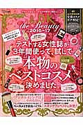 LDK THE Beauty 2016~17