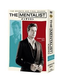 THE MENTALIST/メンタリスト <ファイナル・シーズン> コンプリート・ボックス