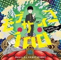 モブサイコ 100 Original Soundtrack