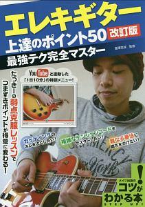 瀧澤克成 のレンタル・通販・ニュース-TSUTAYA/ツタヤ
