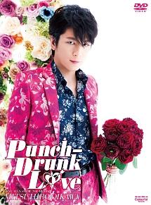 ワンマンショーツアー2016 Punch-Drunk Love