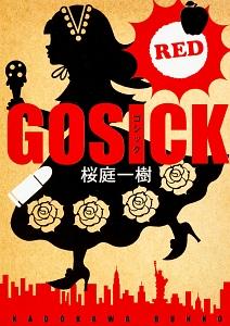 GOSICK RED
