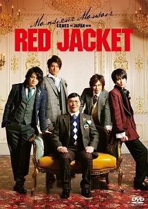 ムッシュ・モウソワール第二回来日公演 『レッド・ジャケット』
