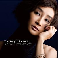 The Story of Karen Aoki 10TH ANNIVERSARY BEST