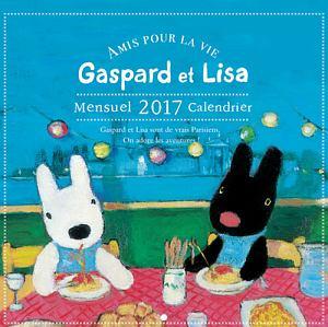 リサとガスパール壁掛けカレンダー 2017