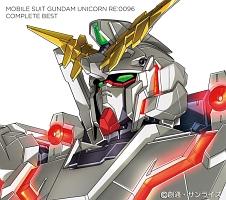 機動戦士ガンダムユニコーン RE:0096 COMPLETE BEST