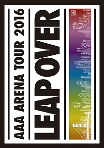 ARENA TOUR 2016 - LEAP OVER -