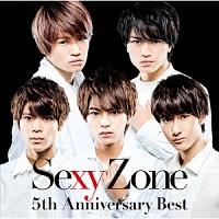 5th Anniversary Best