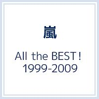 All the BEST!1999-2009