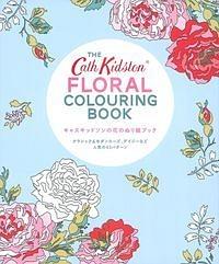 キャスキッドソンの花のぬり絵ブック