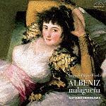 細川夏子『アルベニス:入江のざわめき スペイン・ピアノ名曲集』