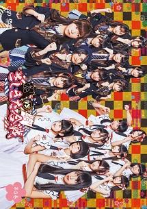 HKT48 vs NGT48 さしきた合戦 Vol.3