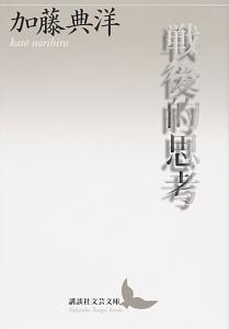 『戦後的思考』WONDERFUL★OPPORTUNITY! feat.鏡音リン