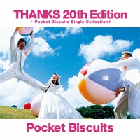 THANKS 20th Edition ~Single Collection+