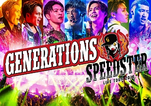 "GENERATIONS LIVE TOUR 2016 ""SPEEDSTER"""