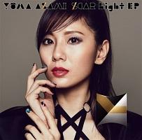 SCAR Light EP