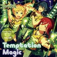 あんさんぶるスターズ! ユニットソングCD 2nd vol.08