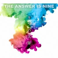 U-qyo『9つの大罪』