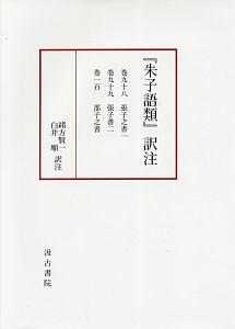緒方賢一の画像 p1_14