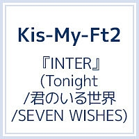 『INTER』(Tonight/君のいる世界/SEVEN WISHES)