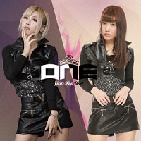 ONE『ONE』