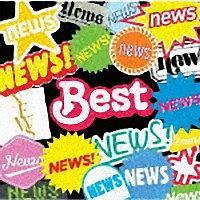 NEWS BEST