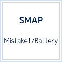 Mistake!/Battery