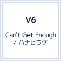 Can't Get Enough/ハナヒラケ