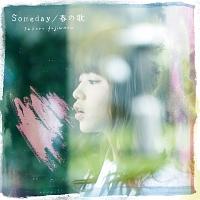 Someday/春の歌