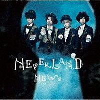 NEVERLAND(DVD付)[初回限定版]