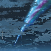 YOUR NAME. (DELUXE EDITION / O.S.T.)