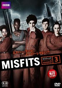 MISFITS/ミスフィッツ2