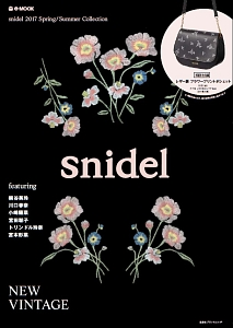 snidel Spring/Summer Collection 2017