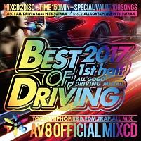 BEST DRIVING 2017-1st half- AV8 OFFICIAL MIXCD