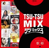 TSU-TSU MIX|歌姫