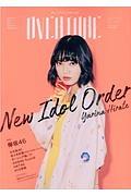 OVERTURE KEYAKIZAKA46 NEW IDOL ORDER