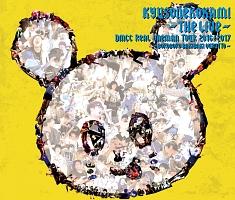 キュウソネコカミ -THE LIVE- DMCC REAL ONEMAN TOUR 2016/2017 ボロボロ バキバキ クルットゥー