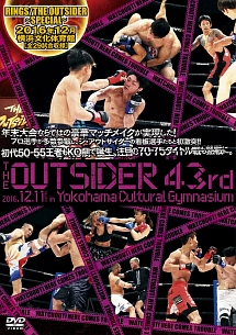 ジ・アウトサイダー 43rd RINGS/THE OUTSIDER~SPECIAL~ in 横浜文化体育館