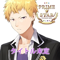PRIME☆STAR7 shining super star