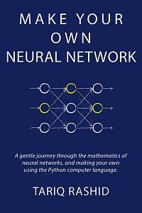 ニューラルネットワーク自作入門