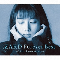 Forever Best~25th Anniversary~