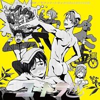ユートラ・ ユーリ!!! on ICE/オリジナル・サウンドトラックCOLLECTION