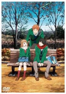 劇場アニメーション『orange -未来-』