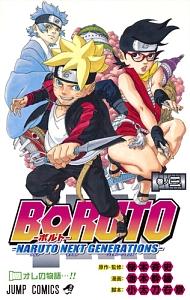 BORUTO-NARUTO NEXT GENERATIONS-
