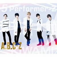 5 Performer-Z(通常盤)