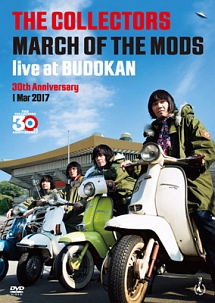 "THE COLLECTORS live at BUDOKAN ""MARCH OF THE MODS"" 30th anniversary 1 Mar 2017"