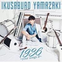 Naoki Itai『1936 ~your songs II~』