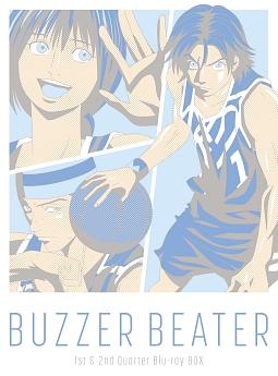 BUZZER BEATER 1st & 2nd Quarter BOX